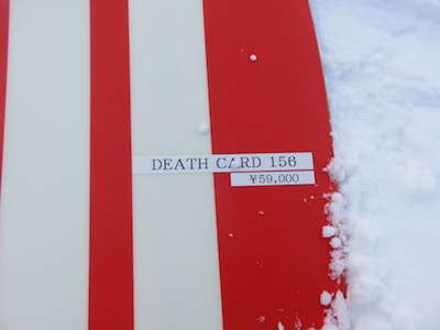 1D-DAY DEATH CARD