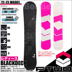 blackdeck-w-1
