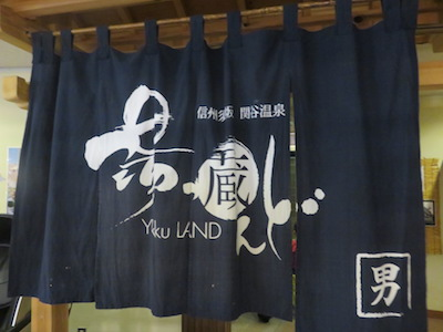 菅平高原スキー場18