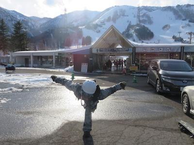 苗場スキー場 1