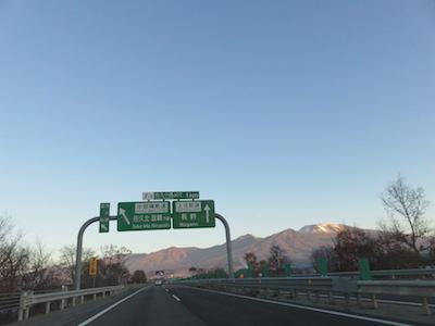 八千穂高原3