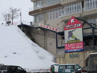 岩原スキー場3