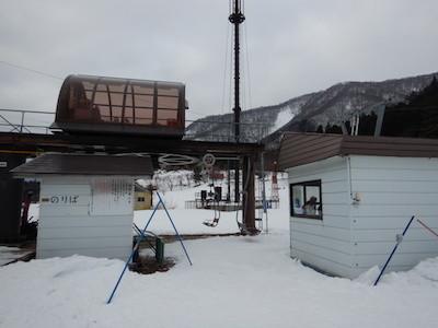 18大穴スキー場