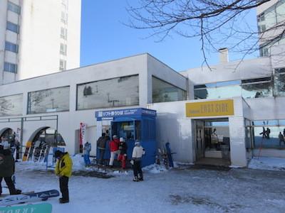 9スノーボード苗場