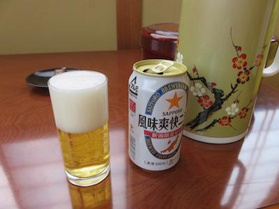13関温泉 朝日屋旅館