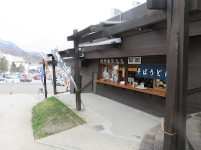 16栂池高原スキー場31