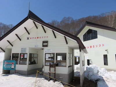 13赤倉観光リゾートスキー場