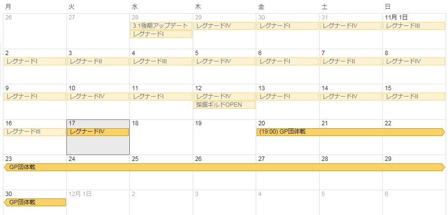 2015-11-17_1046
