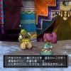 ドラクエ10 踊り子職業クエスト 第2話「哀愁のパン耳伝説」 No.395