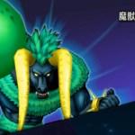 ドラクエ10 Ver3.3【前期】 ボス攻略 魔獣サルファバル