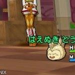 【ドラクエ10】レベル99までに獲得できるスキルポイント【Ver3.5後期対応版】