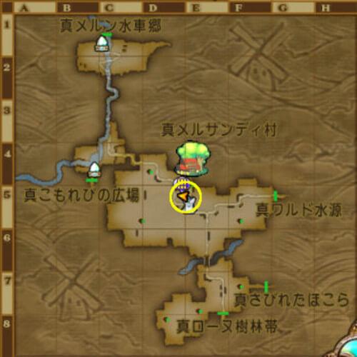 真のメルサンディ地図