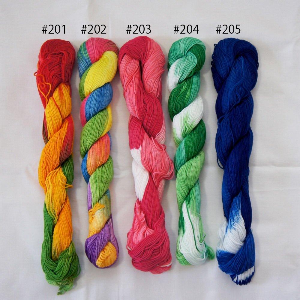 Sashiko Thread (145 meter / Variegated Color)