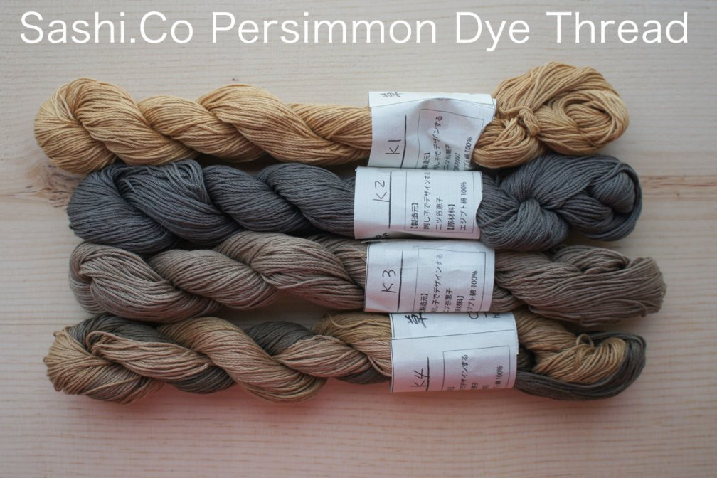 Persimmon Dye Sashiko Thread | 2017 Collection