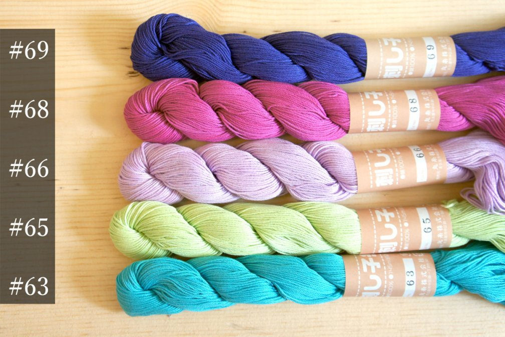 Sashiko Thread | Unique Pastel Color
