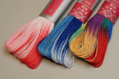 Daruma Sashiko Thread | Gradient Color by Yokota
