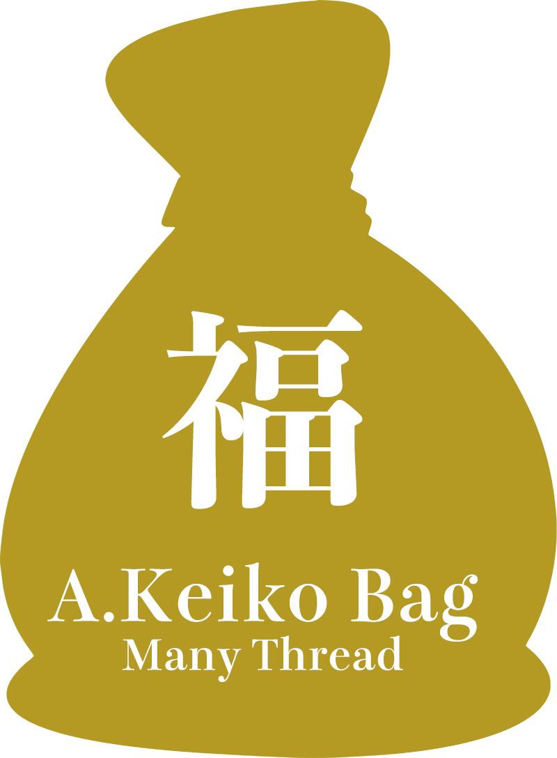 Sashiko Fukubukuro | A. Keiko Bag 2019 S_Fuku_AKeiko_2019