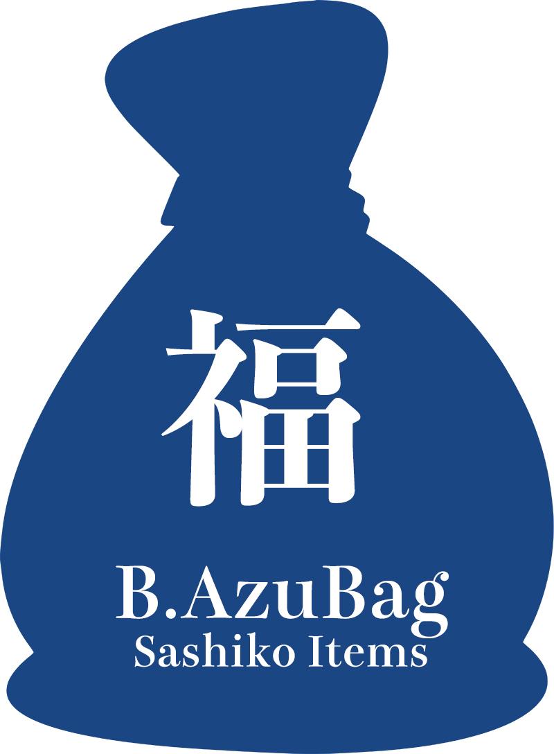 Sashiko Fukubukuro | B. Azu Bag 2019 S_Fuku_BAzu_2019