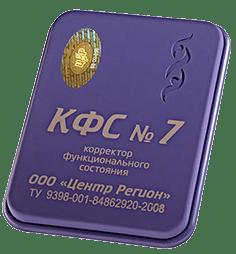 КФС №7 (питание, лифтинг, подтяжка, ускоренная регенерация, восстановление кожи) КФС №7