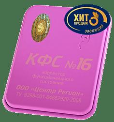 КФС №16 (чистое пространство)
