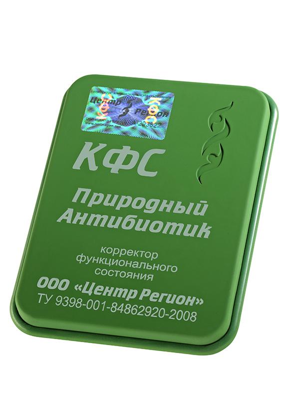 """КФС """"Природный антибиотик"""" КФС антибиотик"""