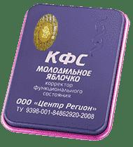 """КФС """"Молодильное яблочко"""" КФС яблочко"""