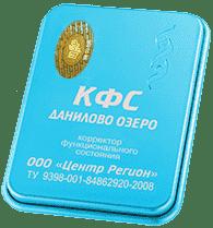 """КФС """"Данилово озеро"""" КФС данилово"""