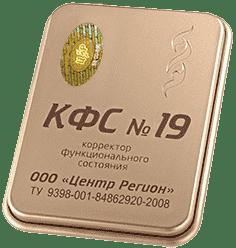 КФС №19 (антитабак)