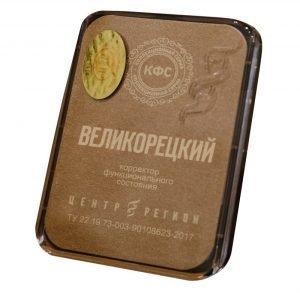 КФС «Великорецкий» кфс великорецкий