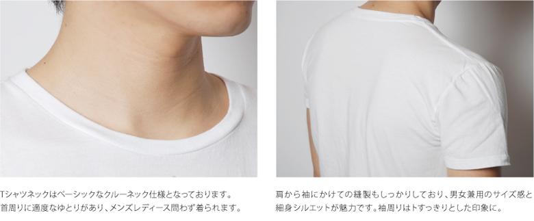 Takeo Hanazawa - 花澤武夫 -「蝦蟇仙人」vol.2  T-shirts