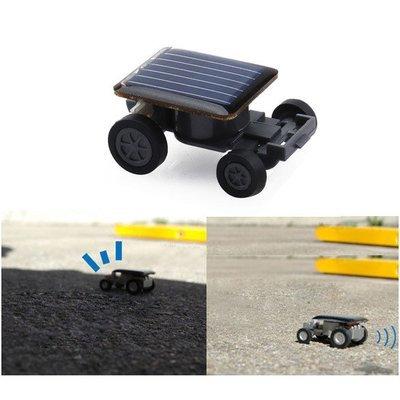 Solar Powered Miniature Toy Car Racer (Educational)