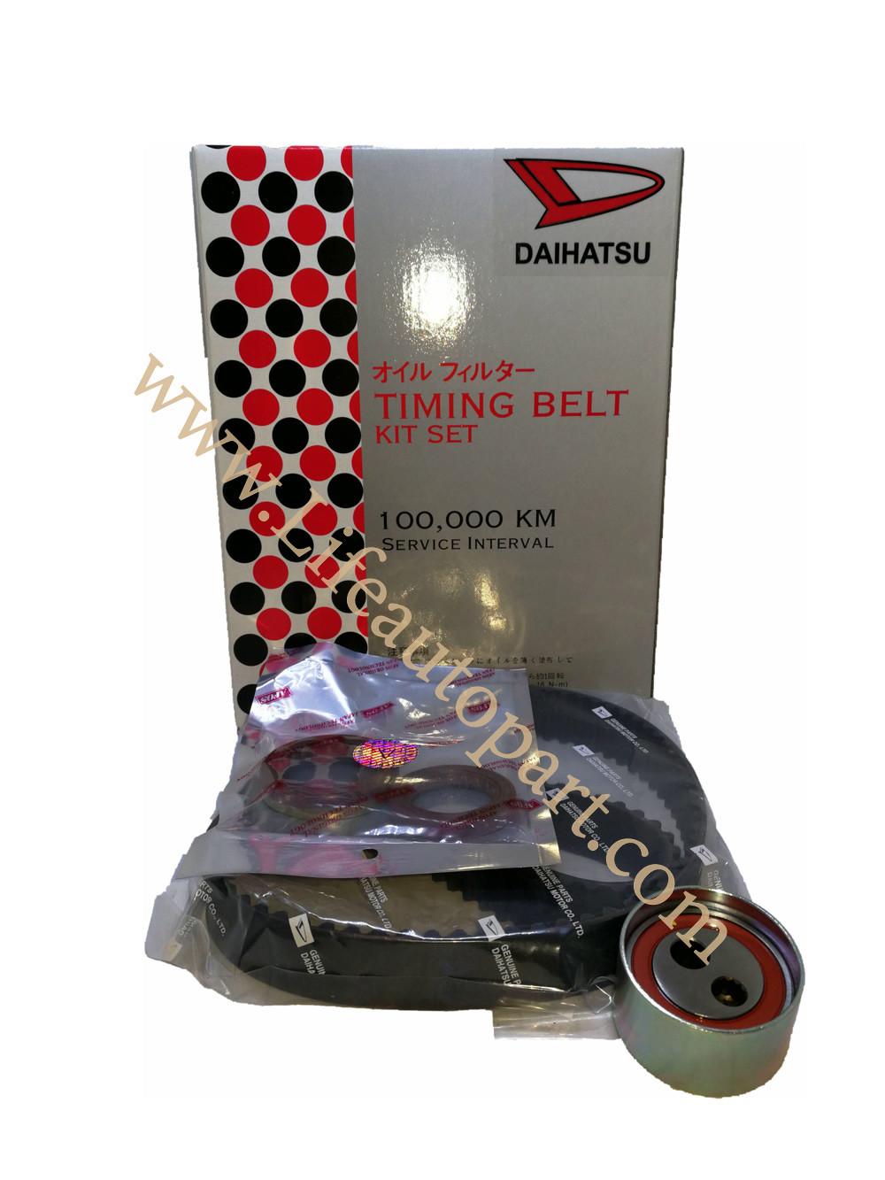 medium resolution of daihatsu timing belt