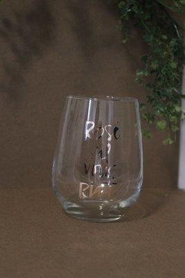 Wine Glass - Rose s il vous plait - Rose Gold