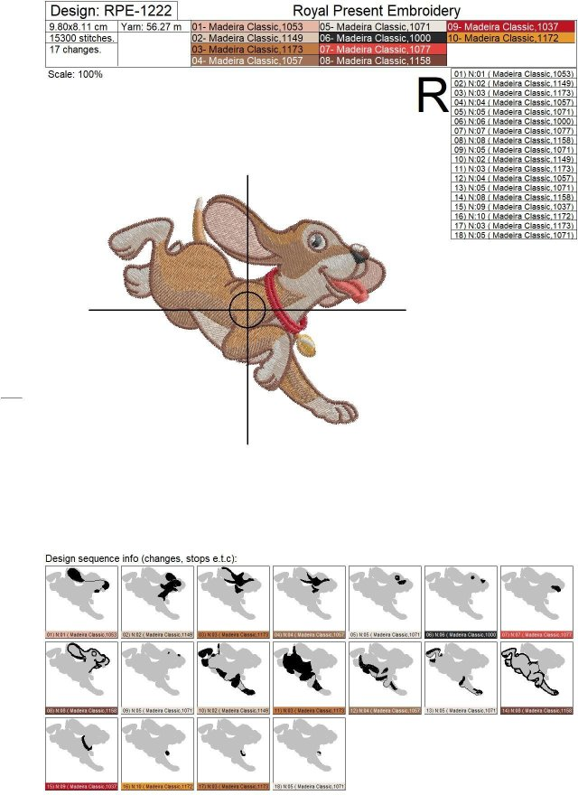 Machine Embroidery Designs Cute Fun Puppy - 3 sizes