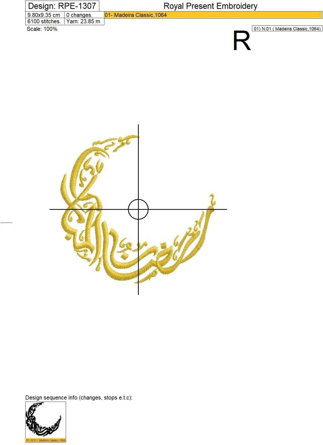 Ramadan Kareem Embroidery Design - 6 sizes