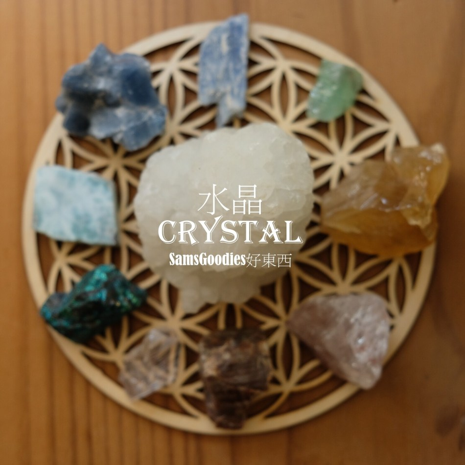 Crystal 水晶