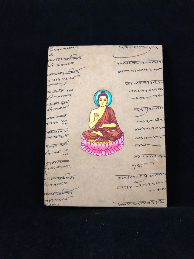 Seated Buddha Journal MP195