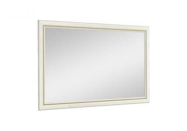 Зеркало маленькое