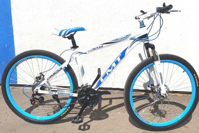Велосипед VS26