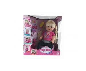 Кукла My Little Yale Baby с аксессуарами SHANTOU BLS001B