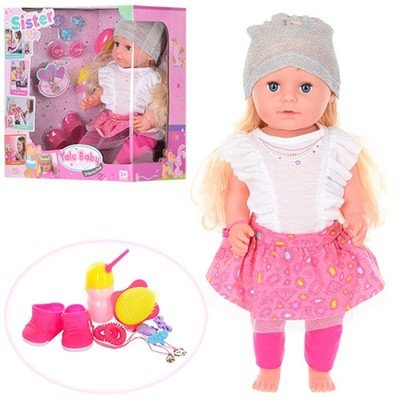 Кукла My Little Yale Baby с аксессуарами 42 см. Shantou Gepai BLS001A
