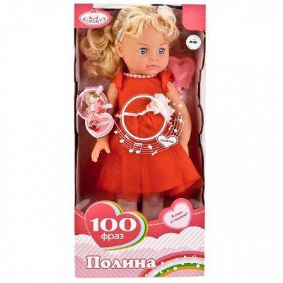Интерактивная кукла Полина, 45 см. Карапуз POLI-14-A-RU