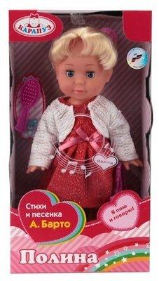 Озвученная кукла Полина Карапуз