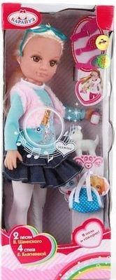 Интерактивная кукла Карапуз с питомцем и набором аксессуаров, 40 см. Карапуз 88113-RU