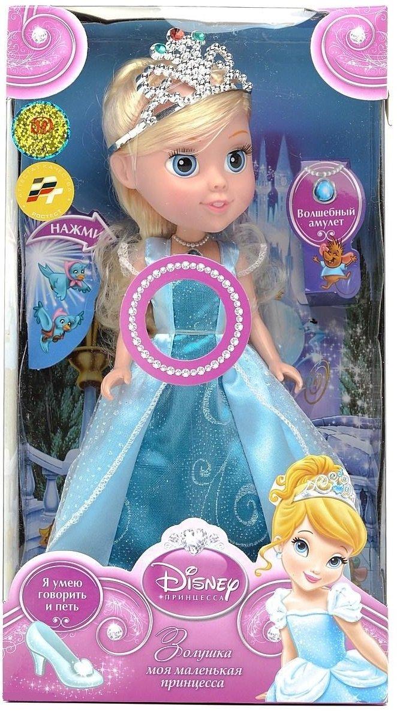 Кукла мультгерой маленькая принцесса Золушка Карапуз CIND003