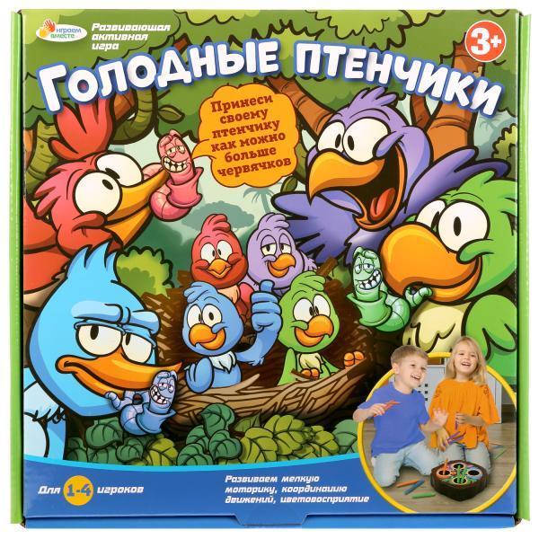 Игра настольная Голодные птенчики Играем вместе AS50083-R AS50083-R