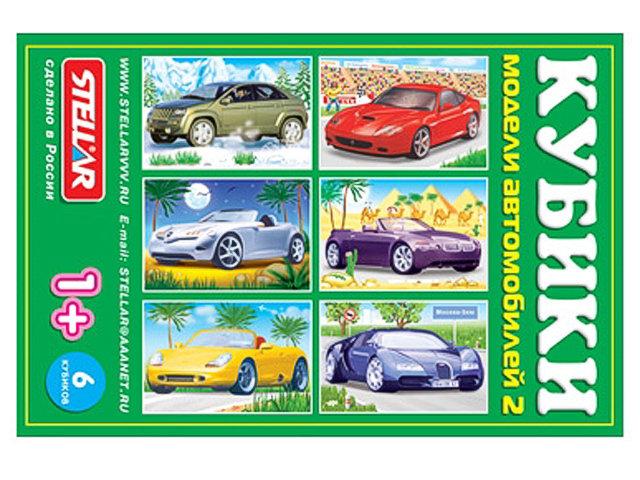 Кубики в картинках 6шт. Модели автомобилей STELLAR 00821