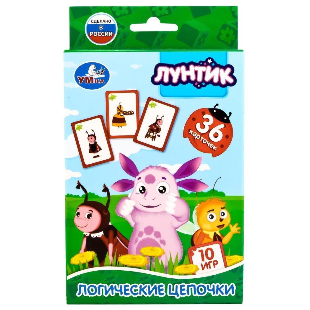 Карточки развивающие Лунтик Логические цепочки 36 карточек Умка 125199