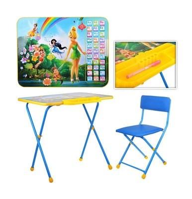 Комплект детской складной мебели Disney Феи. Азбука Ника Д2Ф1