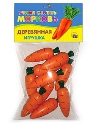 Игрушка деревянная Учимся считать Морковь  ИД-5923 ИД-5923